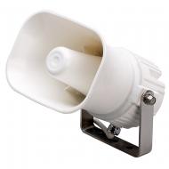 Haut-parleur étanche 12W ICOM SP-MAR36